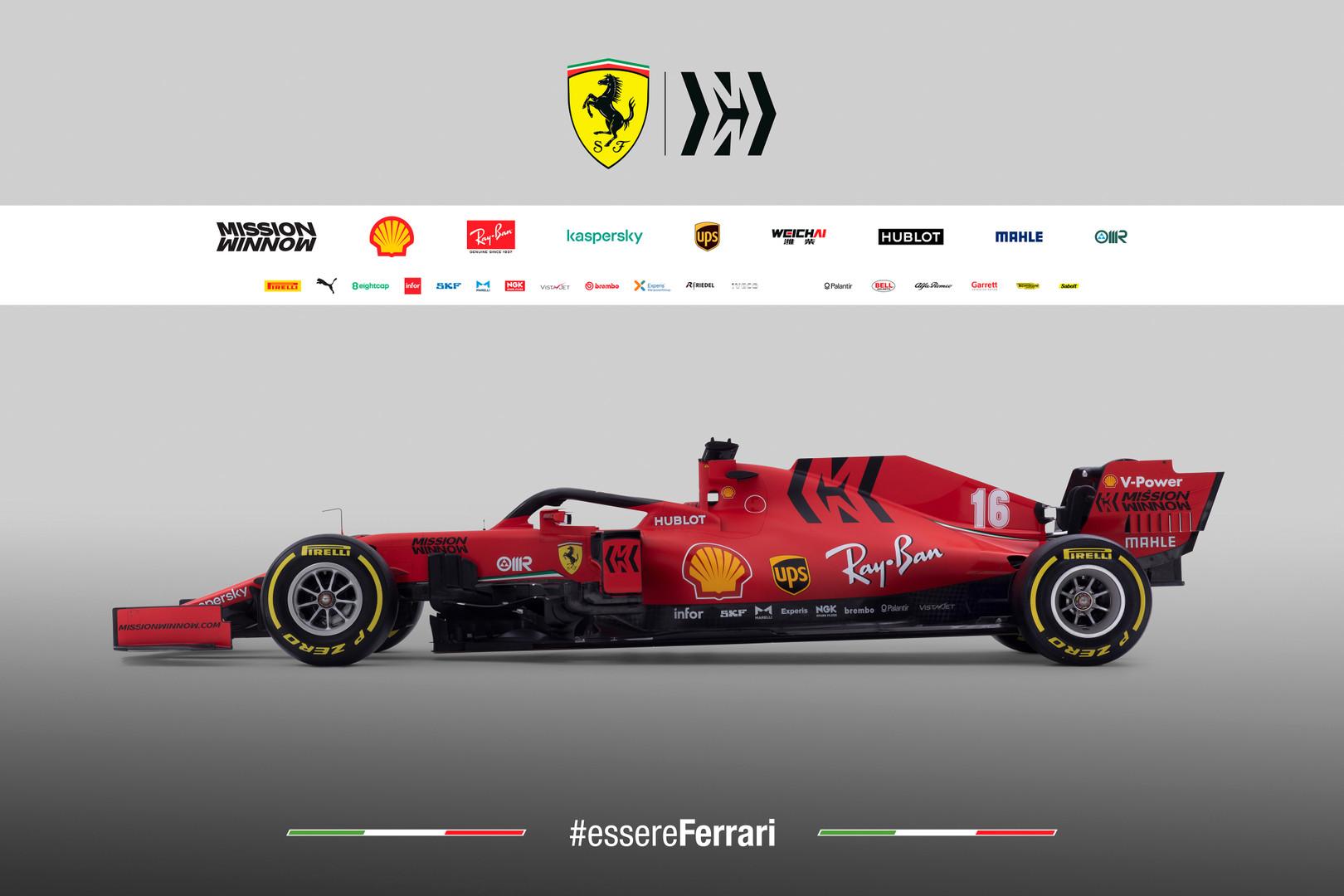 Ferrari SF1000: zona laterale