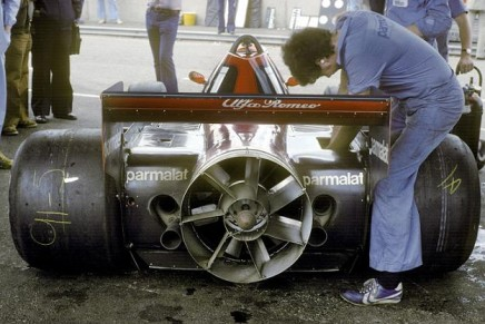 Ventola aerodinamica